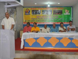 bhubaneswar_seminar_320