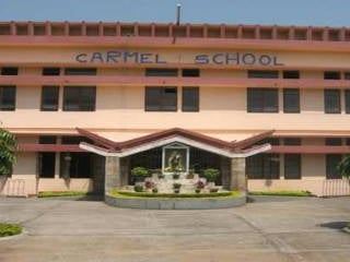 carmel_school_320