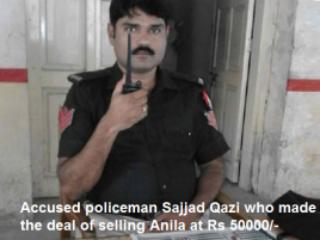 police-cop