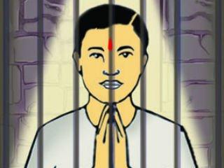 sadhak_jail