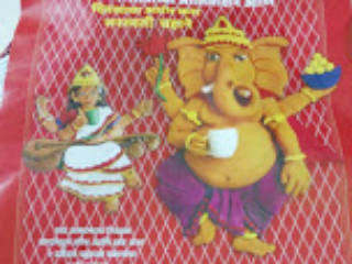 saraswati_tea