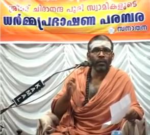 swami-chidananda-puri-of-adaitha-ashram-kolathur