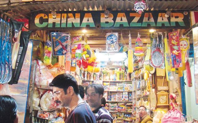 china-goods