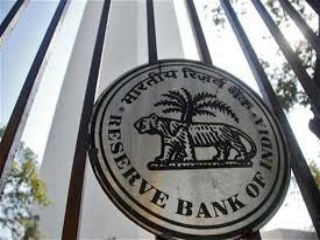 reserve-bank-of-india320