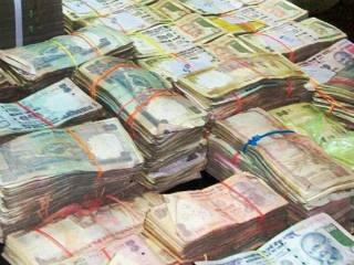 black_money