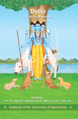 Datta (Spiritual Knowledge)