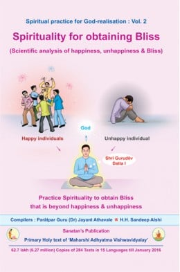 Spirituality for Obtaining Bliss