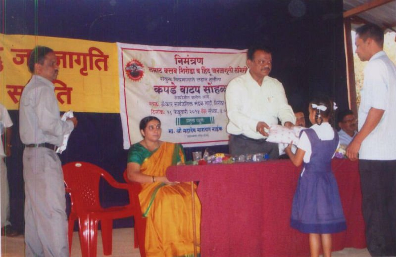 Distribution of clothes to needy girls at Goa
