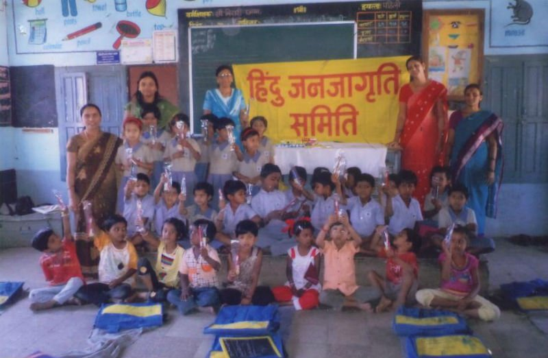 Distribution of educational items to school children in Nasik (Maharashtra)