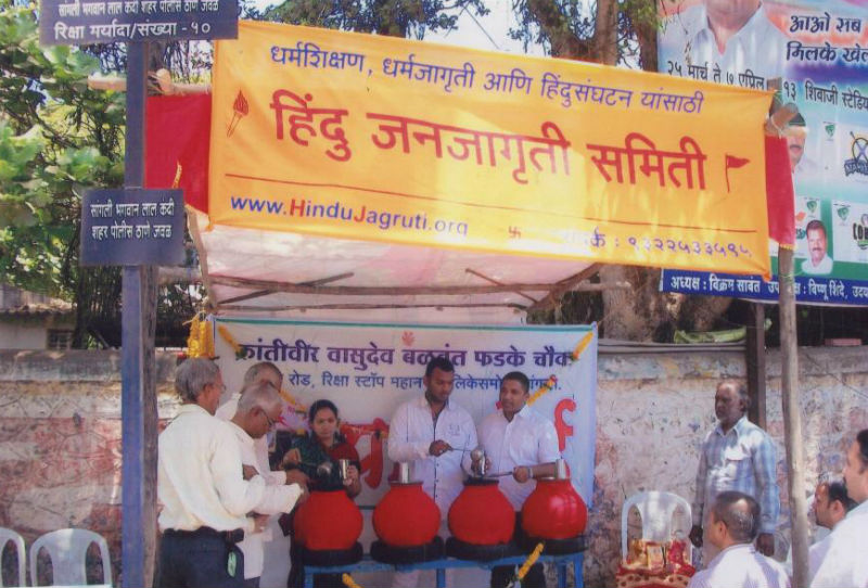 Distribution of water during summer at Sangli (Maharashtra)