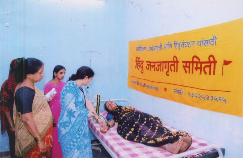 Medical check-up camp for women at Satara