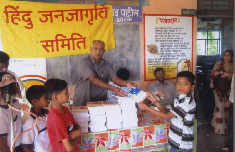 Distribution of notebooks to poor student at Karad (Maharashtra)