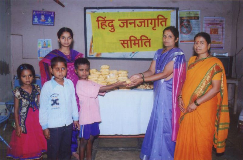 Distribution of food and other items to blind children at Satara