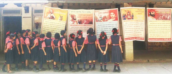 Exhibition on life history of revolutionaries at Mumbai school
