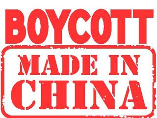 Locals in Arunachal Pradesh boycott Chinese products despite reduced profits : Report - Hindu Janajagruti Samiti RSS Feed  IMAGES, GIF, ANIMATED GIF, WALLPAPER, STICKER FOR WHATSAPP & FACEBOOK