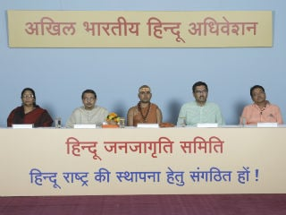Enlightenment session on 'How to counter Love jihad and religious conversion'