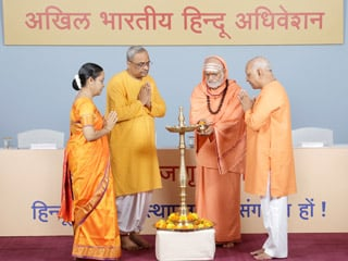 The 7th All India Hindu Convention begins with enthusiasm !