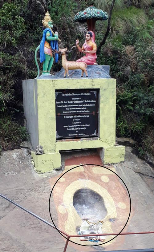 Ashok Vatika' in Sri Lanka which has been sanctified with