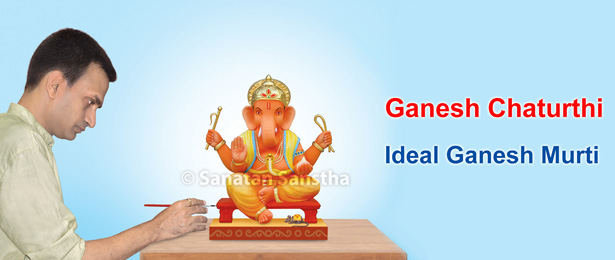 ideal_ganesh_murti_banner