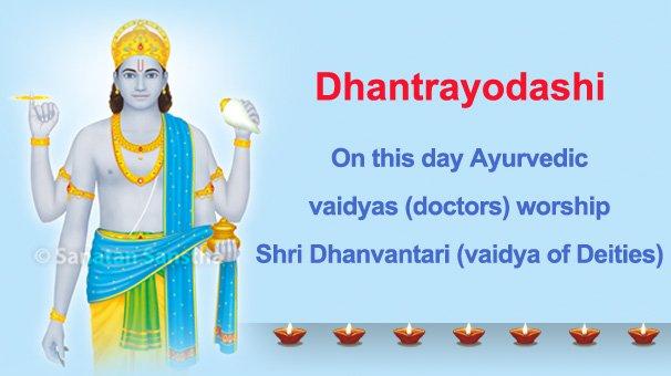 dhanatrayodashi_606_Eng