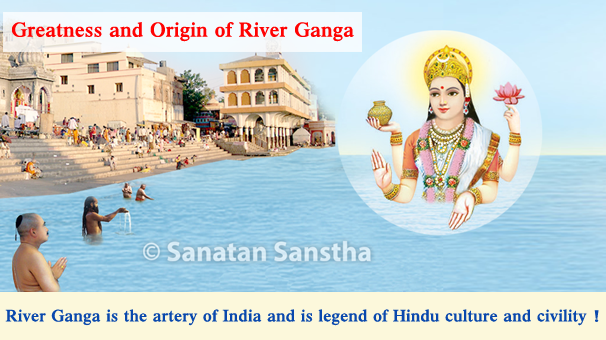 Ganga_banner_606_E
