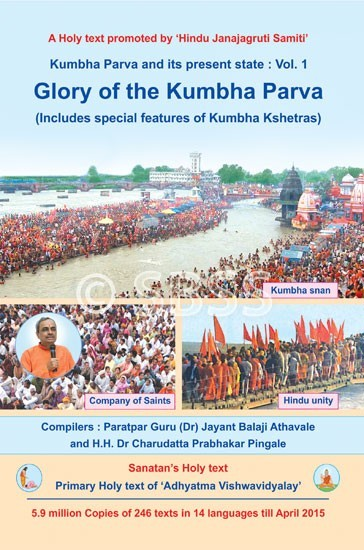 Glory of the Kumbha Parva