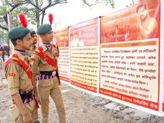 Good response to photo-exhibition on revolutionaries on Republic Day