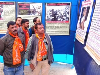 Kumbhnagari : Good response received for exhibition on atrocities on Kashmiri Hindus