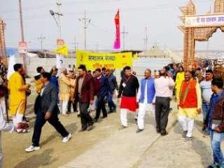 Spontaneous proclamation of 'Jayatu Jayatu Hindurashtram' echoed in Prayagraj Kumbh