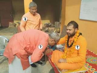 Hindu Rashtra-jagruti Abhiyan in Prayagraj Kumbh Mela commenced