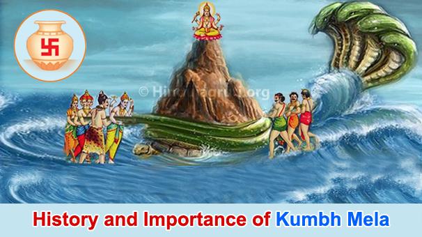 kumbh_history_banner_E