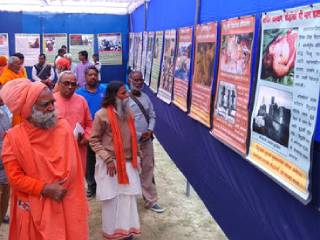 Inauguration of exhibition showing grave truth of atrocities against displaced Kashmiri Hindus