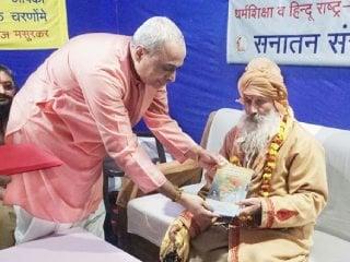 I will also help in Sanatan's activities : Shri Mahant Krushnadas Maharaj
