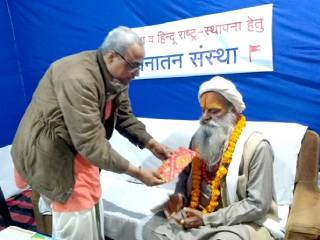 One feels good just to look at Sanatan's books : Mahamandaleshwar Sri Sri 1008 Mahant Gopaldas Maharaj