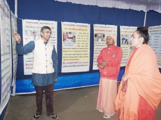 Spiritual University like Sanatan Sanstha is required in whole world : Acharya Nityananda Giri Maharaj