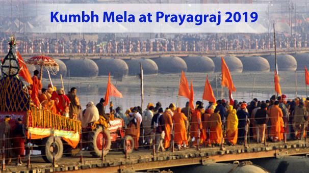 prayagraj_kumbh_banner_606_E