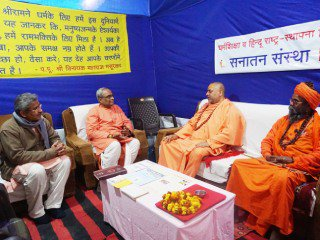 'Happy to know that true knowledge on Indian culture is given through exhibition' - 'Mahamandaleshwar' Dr. Swami Premanand Maharaj