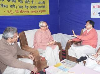 Sanatan's book-exhibition is best for creating awareness in people : Dr. Ashish Gautam