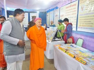'Sanatan's activities of creating awareness among people will shine like blazing Sun in future !'