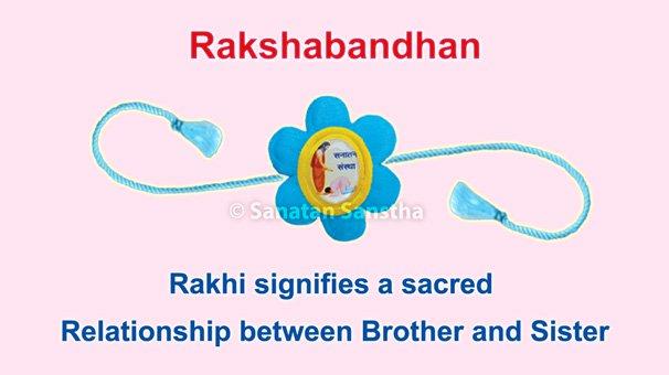 Rakshabandhan_E_606
