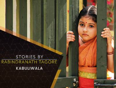 Netflix shows Hindu girl offering Namaz in an attempt to secularise 'Stories by Rabindranath Tagore' - Hindu Janajagruti Samiti RSS Feed  IMAGES, GIF, ANIMATED GIF, WALLPAPER, STICKER FOR WHATSAPP & FACEBOOK