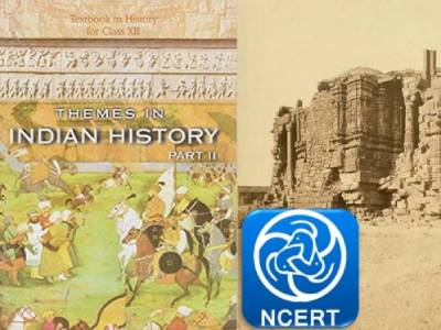 NCERT says it has no information on source of claim glorifying Mughals, made in textbook Hindu Janajagruti Samiti RSS Feed IMPORTANT INFORMATION PHOTO GALLERY  | PBS.TWIMG.COM  #EDUCRATSWEB 2020-05-23 pbs.twimg.com https://pbs.twimg.com/media/EYuNI-3UMAAK3Ia?format=jpg&name=small