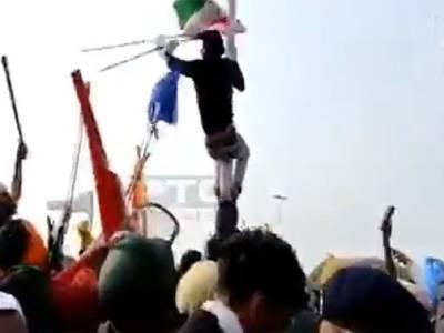Protestors throw away Tricolour, place Sikh flag on top of flag pole at Red Fort Hindu Janajagruti Samiti RSS Feed HAPPY PUTHANDU ! PHOTO GALLERY    IMAGES.TAMIL.INDIANEXPRESS.COM  #EDUCRATSWEB 2020-04-13 images.tamil.indianexpress.com https://images.tamil.indianexpress.com/uploads/2020/04/b428-300x165.jpg