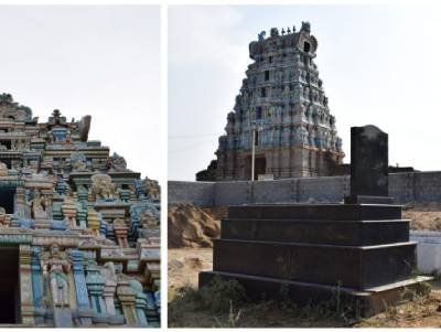 Illegal Christian cemetery built over temple land in Tirunelveli to be shifted to another place Hindu Janajagruti Samiti RSS Feed IMPORTANT INFORMATION PHOTO GALLERY  | PBS.TWIMG.COM  #EDUCRATSWEB 2020-05-23 pbs.twimg.com https://pbs.twimg.com/media/EYuNI-3UMAAK3Ia?format=jpg&name=small
