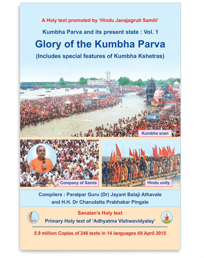 Glory of the Kumbha Parva