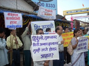 Hindu Dharmabhimanis protesting