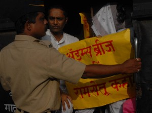 Police asks to withdraw the agitation