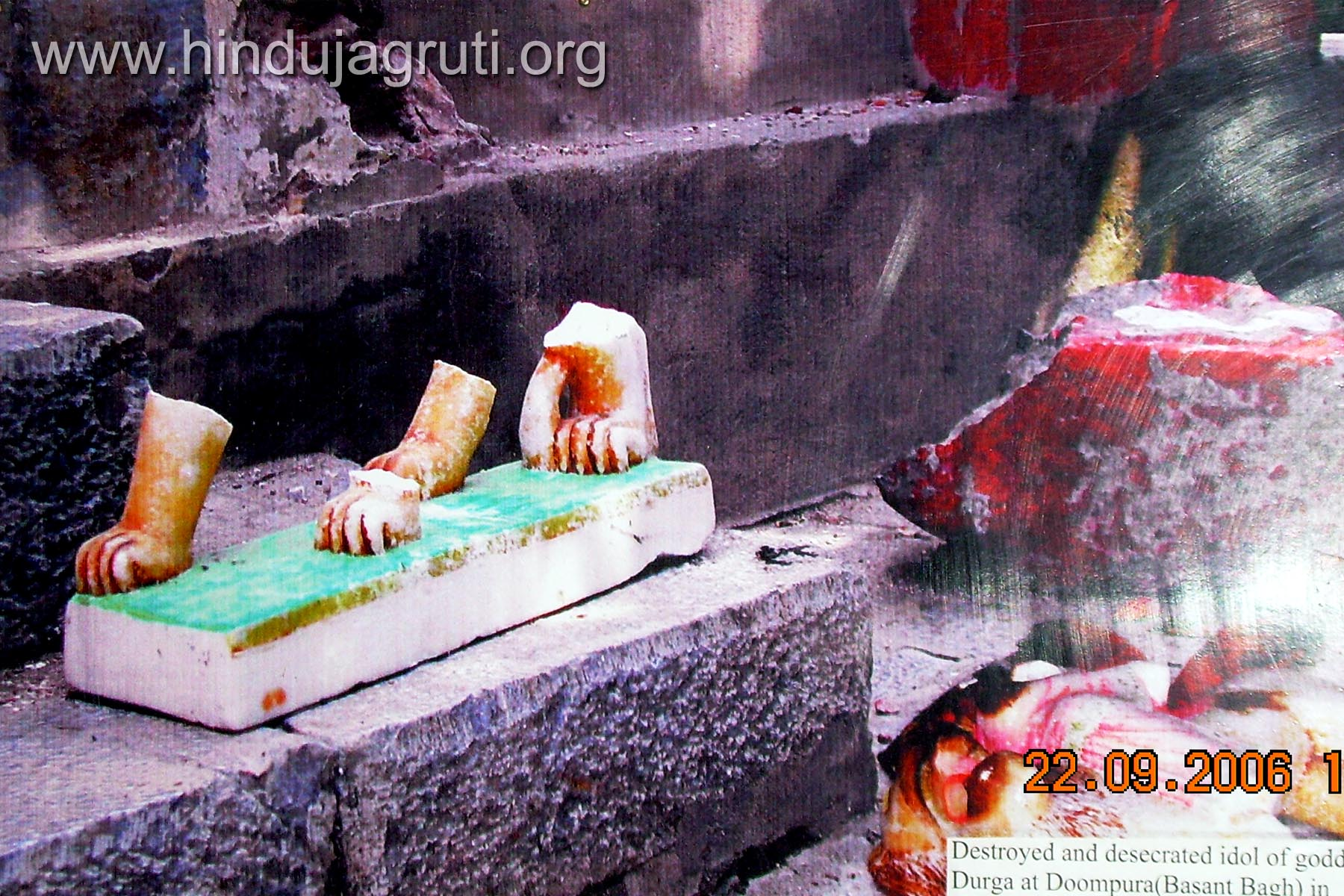1. Destroyed and desecrated idol of goddess Durga at Doompura (Basant Bagh) in Srinagar