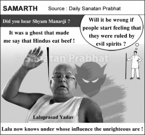 Did you hear Shyam Manavji