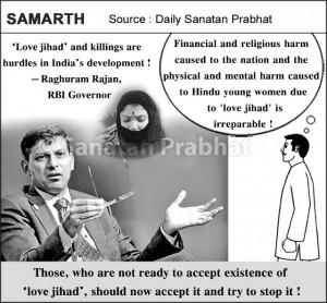 Raghuram Rajan on Love Jihad